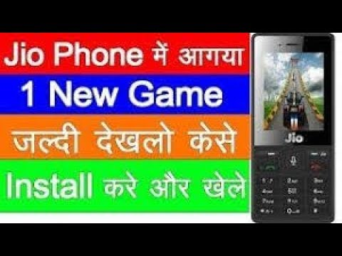 Jio  Phone Me Online New Game Kaise Khele Real Trick 2020