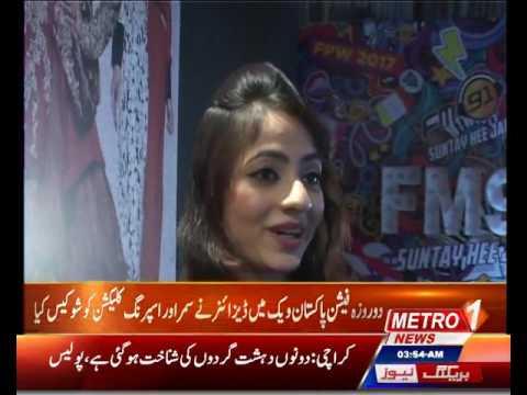 2 Days Fashion Week Karachi 2017