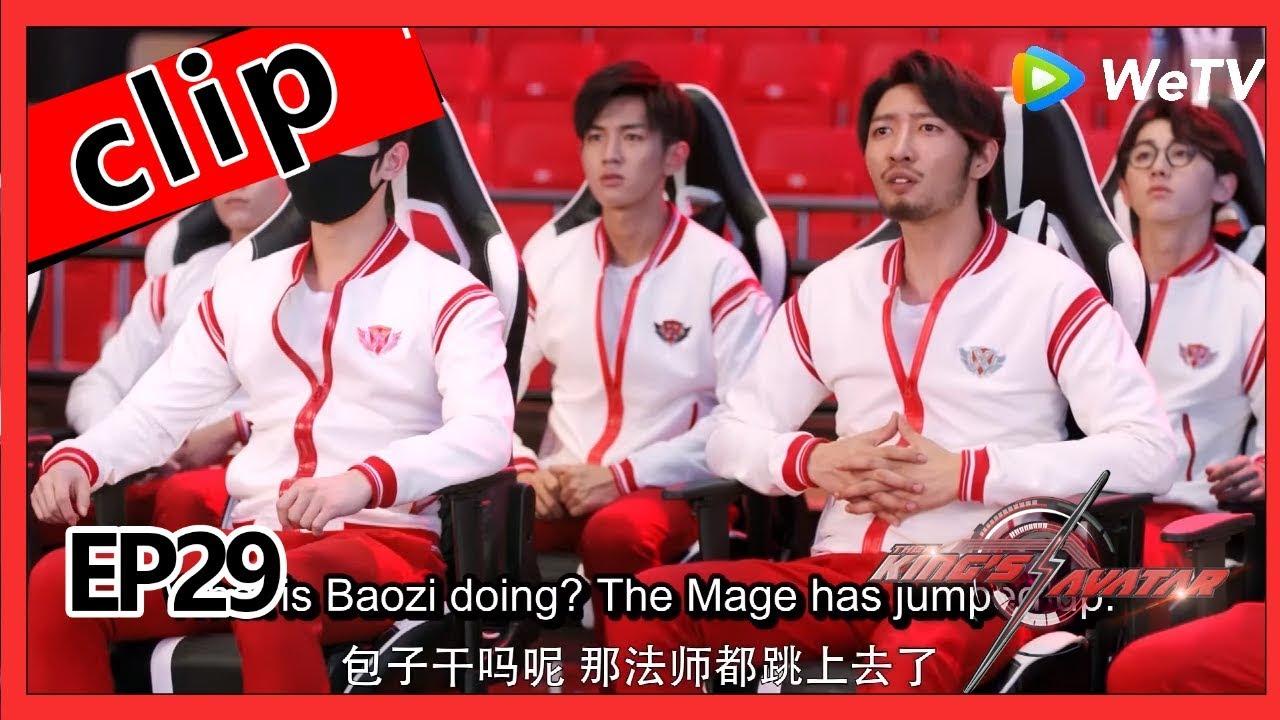 Download 【ENG SUB 】The King's Avatar  clip  EP29Part1——Starring: Yang Yang, Lai Yu Meng, Maggie Jiang
