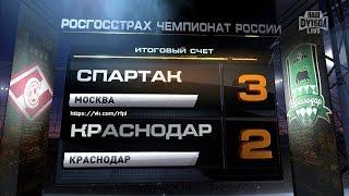 Highlights Spartak Vs FC Krasnodar (3-2) | RPL 2015/16