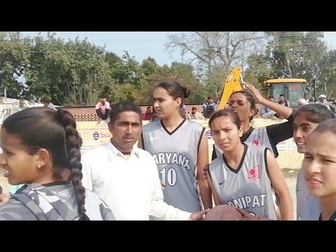 पानीपत v/s कुरुक्षेत्र , गर्ल बास्केटबॉल लाइव मैच