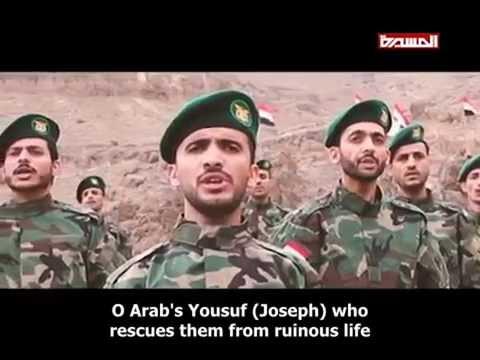 The Long-Term Breath - A Yemeni Anthem with English Subtitiles