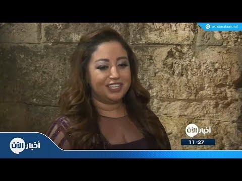 ريهام عبدالحكيم تأسر قلوب الأردنيين بأغاني أم كلثوم  - 11:22-2018 / 8 / 10