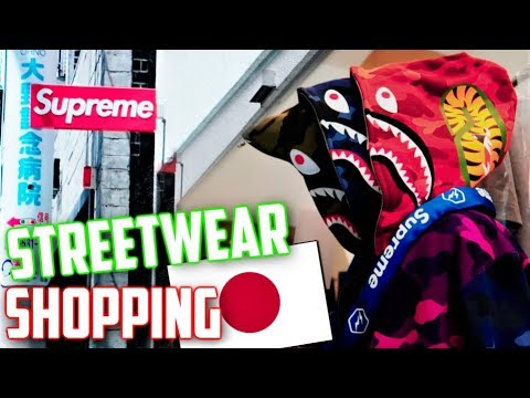 HYPEBEAST STREETWEAR SHOPPING in JAPAN! OFF WHITE, SUPREME, BAPE! (Orange Street, OSAKA)