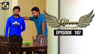 Queen Episode 107 || ''ක්වීන්'' ||  03rd January 2020 Thumbnail