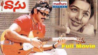 Vasu Telugu Full Movie | Vaasu Movie  || Venkatesh, Bhoomika