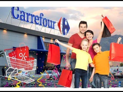 تخفيض الصدمات - Carrefour