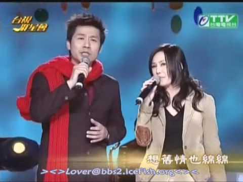 舊情也綿綿 duet 江蕙台語 Taiwanese karaoke Duet 沈文程