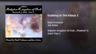 Dubbing In The Kibutz 2