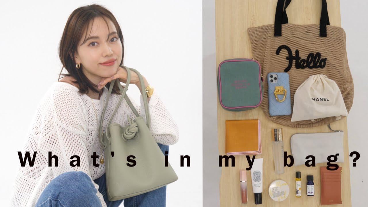 お気に入りバッグと持ち物紹介【What's in my bag?】