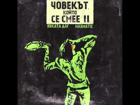 Download 16. Qvkata DLG & Madmatic - Konec (CKSS2)