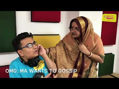 OMG - O Maa Go - Maa Wants to Gossip