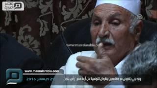 مصر العربية   وفد ليبي يتفاوض مع معتصمين ببنقردان التونسية لحل أزمة معبر