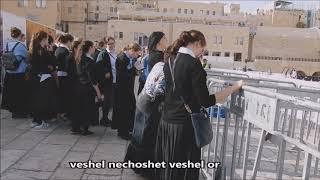 Jeruzalem stad van goud / yerushalayim shel zahav Resimi