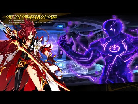 [Elsword] Flame Lord 4-Y Dungeon Play (Add's Energy Fusion Theory)