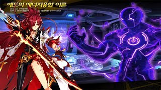 Elsword Dungeon Play +9 lv90 weapon status https://i.imgur.com/5t1W...
