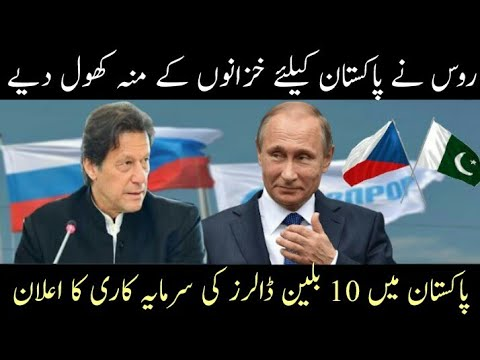 Russia Big Investment In Pakistan