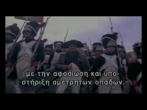 Napoleon 2002  Tv Series