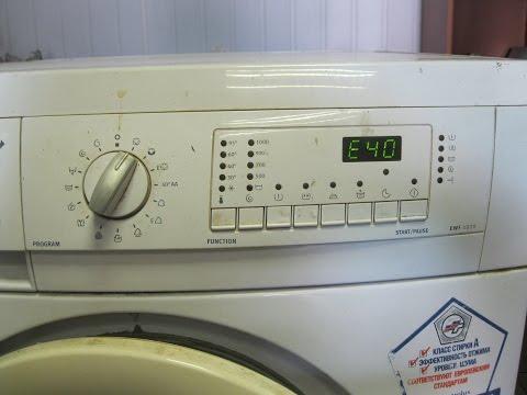 Ремонт стиральной машины Electrolux Zanussi ошибка E40
