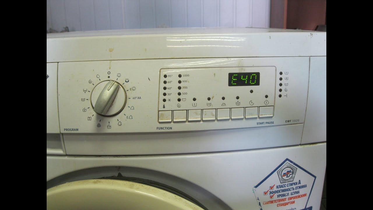 Стиральные машины electrolux не просто стирают. В большинстве стиральных машин средство для стирки и смягчитель для ткани используются.