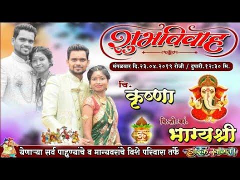 मांडवदारी उंबर बांधीला Mandav Dari Umber. New DJ Haldi Song Marathi Krushna Dada Chi Halad Gajtay DJ