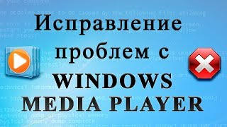 как сделать видео через windows media