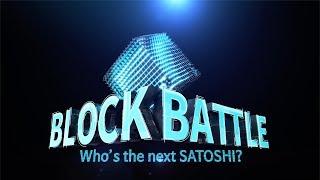 BLOCK BATTLE - Official 1st Episode(English Subtitle)