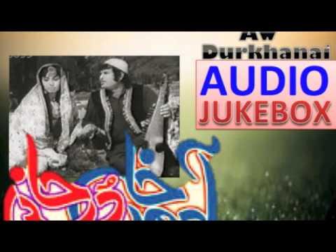 Adam Khan Aw Durkhanai Full Audio Jukebox |Badar Munir| Yasmin Khan| Upload By Abidoo Khan