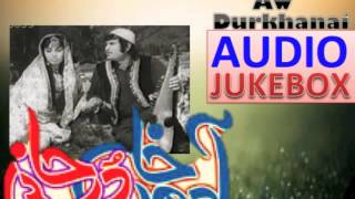 Adam Khan Aw Durkhanai Full Audio Jukebox |Badar Munir| Yasmin Khan| Upload By Abidoo Khan