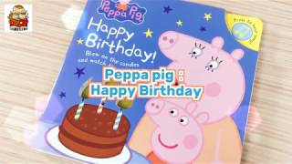 Peppa Pig Happy Birthday(可吹式音效互動書)