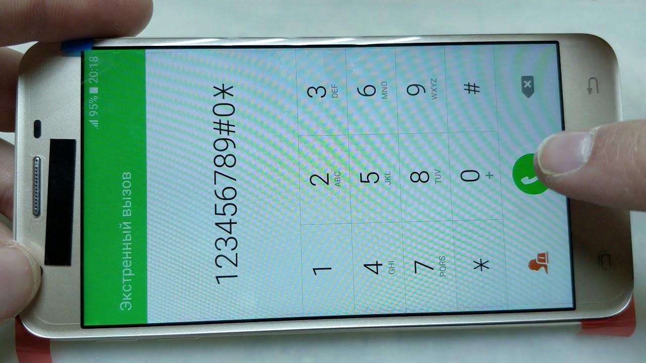 SAMSUNG - ОХ***Л В КОНЕЦ. Ремонт стоимость в половину телефона. Замена дисплея G570F/DS