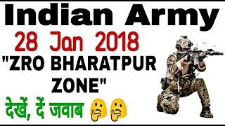 INDIAN ARMY ALL//Bharatpur