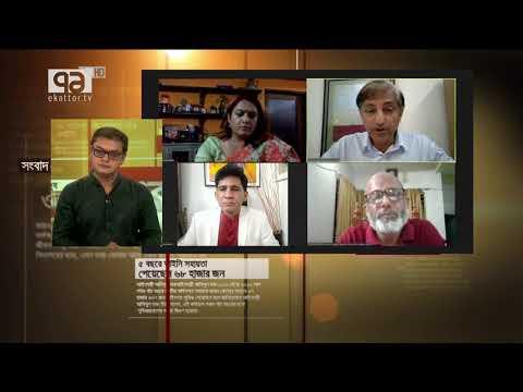 রাজশাহীর অগ্রণী স্কুল ও কলেজ পারলে অন্যরা পারছেনা কেন?     Rajshahi   Ekattor Journal   Ekattor Tv