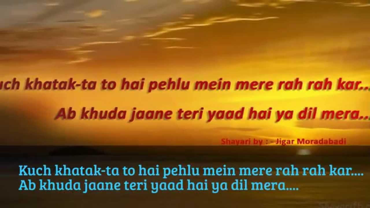 Love shayari for Ishq ki yaad - YouTube