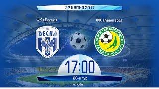 Desna vs FC Avanhard Krama. full match
