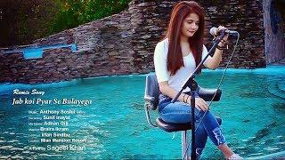 Jab Koi Pyar Se Bulayega | Ramsha Awan Malik | Cover Song