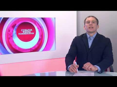 Новости спорта 18.05.2020