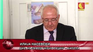 """TV ORBIS DONATORSKA AKCIJA NA BIMILK I TINEKS VO ZAVODOT """"KOCO RACIN"""" BITOLA 02 04 2014"""
