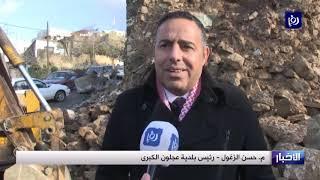 انهيار منزل بالكامل بسبب الأمطار الغزيرة في محنا بعجلون (24/1/2020)