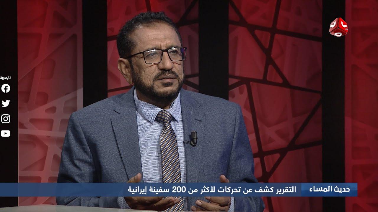 تقارير دولية : ايران نفذت أكبر عملية سرقة أسماك من اليمن والصومال   حديث المساء