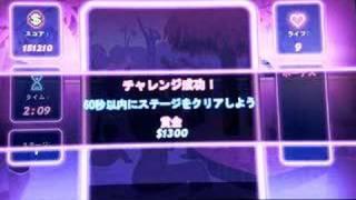 WiiWare: Block Breaker Deluxe