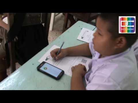 คลิปการใช้digital contentในการสอน สพป ชม 1