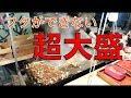 日本の食 13 東京都 2013 / Food in Japan 13 Tokyo pref 2013