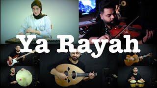 Ya Rayah - cover by Ahmed Alshaiba feat, Farah Fersi & Mohamed Aly