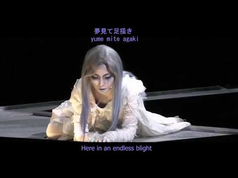 [Japanese Version, ENG SUB] They're Only Human (Death Note: The Musical)