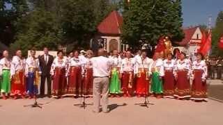 9 мая 2013 Токмак Запорожская область(9 мая 2013 год Токмак Запорожская область., 2015-06-23T13:22:55.000Z)