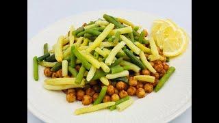 Салат из нута и стручковой фасоли | Рецепт из спаржевой фасоли и нута | Веганский рецепт