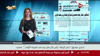 مساعد وزير الشباب: صندوق دعم الرياضة يُساهم في اكتشاف نجوم مثل محمد صلاح ونجيب محفوظ