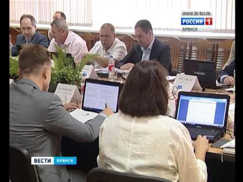 Сегодня в Брянске  состоялась  очередная  сессия городского совета народных депутатов