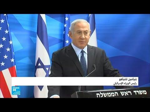 نتانياهو: قرار تأجيل هدم الخان الأحمر لن يدوم طويلا  - نشر قبل 2 ساعة